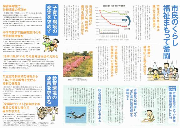 2013_11_report_aki_2