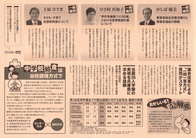 2014_01_report_2