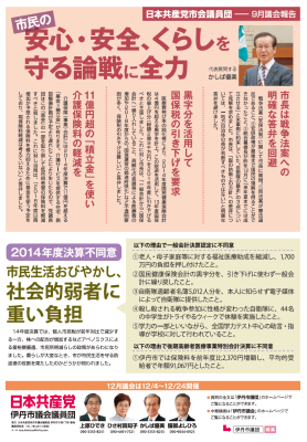 2015_11_report-1