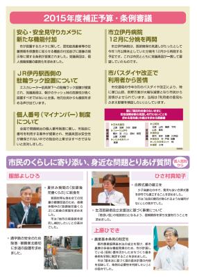 2015_11_report-2