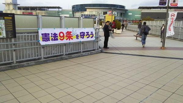 2016_03_23_jr-itami3